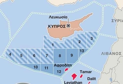 κυπριακή ΑΟΖ 2